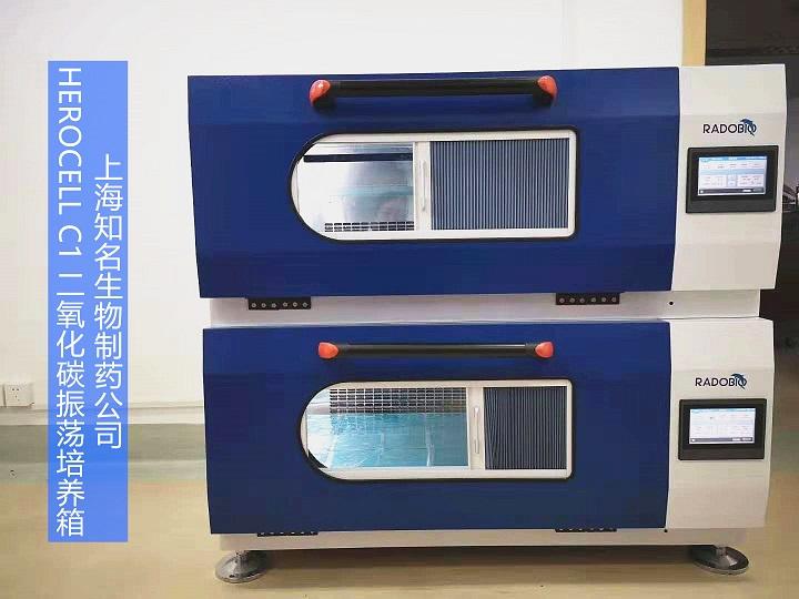 herocell c1二氧化碳摇床培养箱